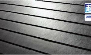 アイジー工業のガルテクトの屋根材がガルテクトフッ素として新発売、同時にネット卸しも開始しました。