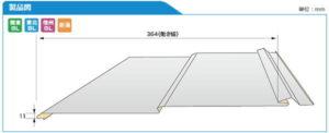 協和製のゼットワイド364の本体