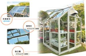 ポカコーポレーションのアルミ温室