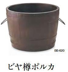 トーシンコーポレーションのコンクリートプランターのビヤ樽ポルカのお見積依頼