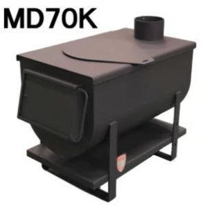 モキ製作所の無煙薪ストーブのMD70K