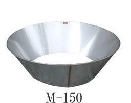 モキ製作所の無煙炭化器のM=150