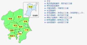 稲垣商事の関東地方の販売範囲
